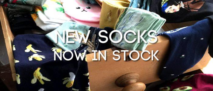 Sock drawer - new socks now in stock